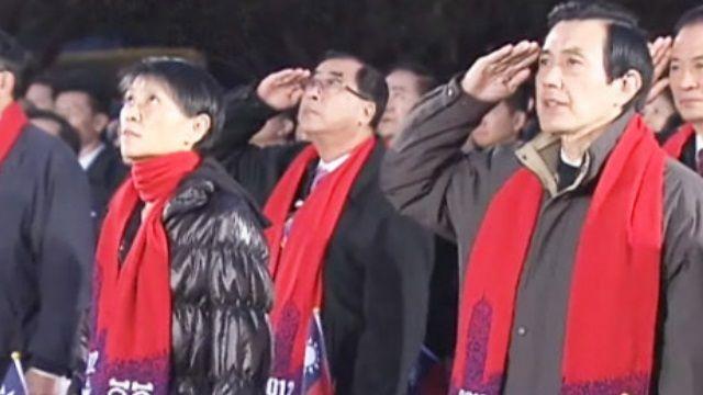 總統府前升旗  馬英九:國家愈來愈受歡迎