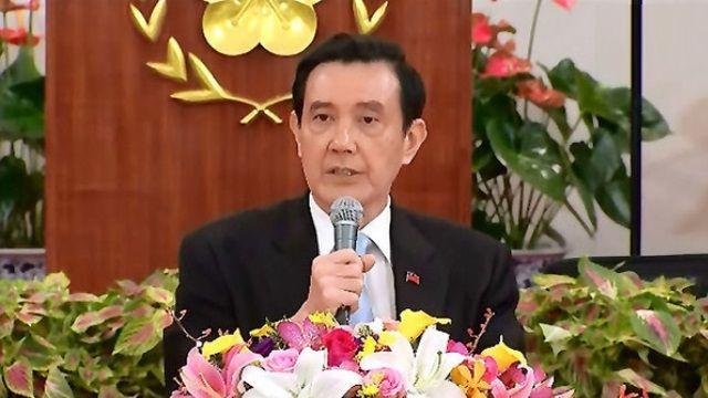 「八年興革,臺灣升格」總統馬英九 元旦文告