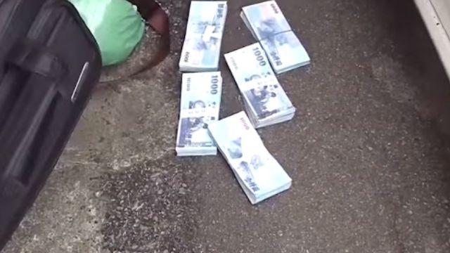 個資被盜涉勒贖遭詐 險丟父48萬手尾錢