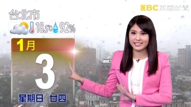 天氣濕涼注意保暖  最低溫基隆17.4度