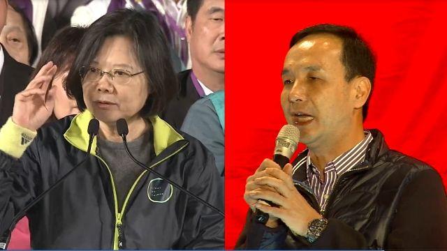 藍綠總統候選人 辯論會後新北市拉選票