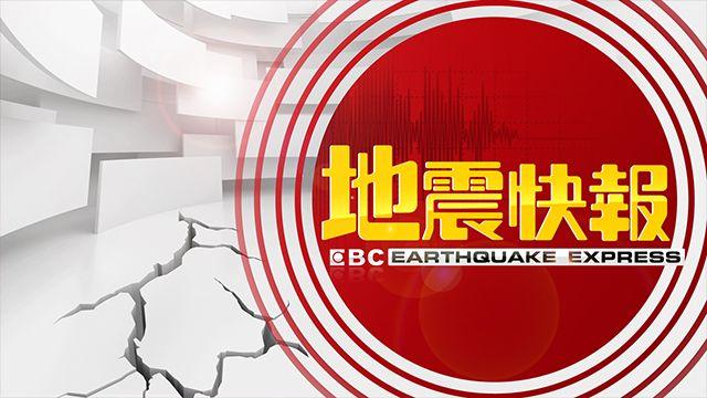 【強震快訊】 日本 本州島東部外海發生規模6.0的強烈地震
