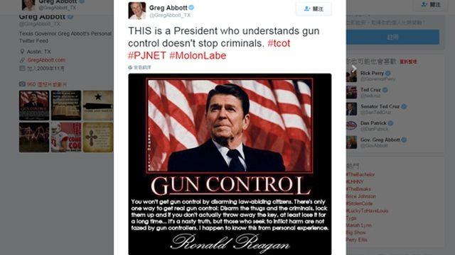 德州州長出新招 再嗆歐巴馬限槍