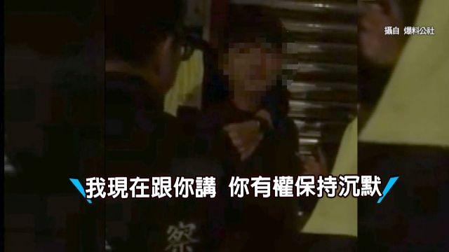 「踹門踹到開不了」醉男毆司機 警制止遭飆罵
