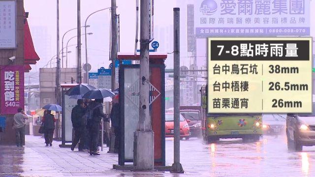 九縣市大雨特報 楊梅火車站淹水上行車