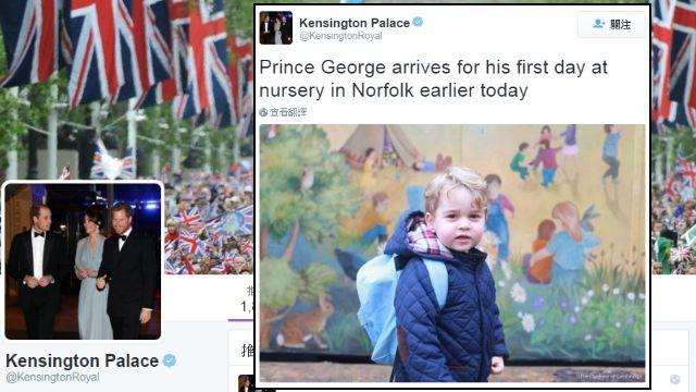 英小王子上學去 模樣萌翻眾人