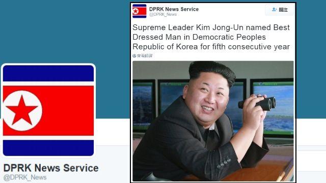 金正恩再稱霸 北韓「最佳穿著」獲五年