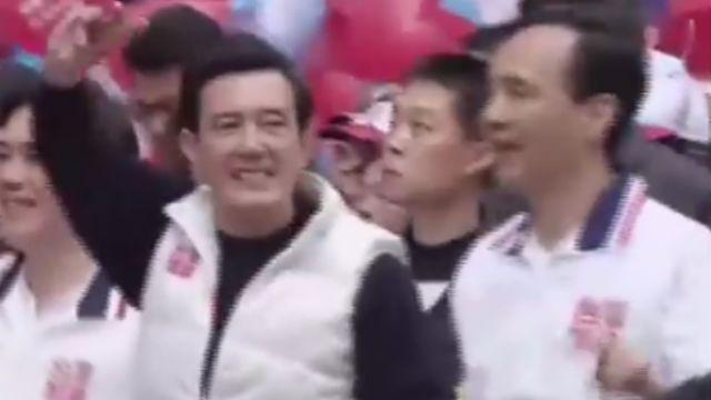 催藍營選票 國民黨1月9日為安定而走遊行