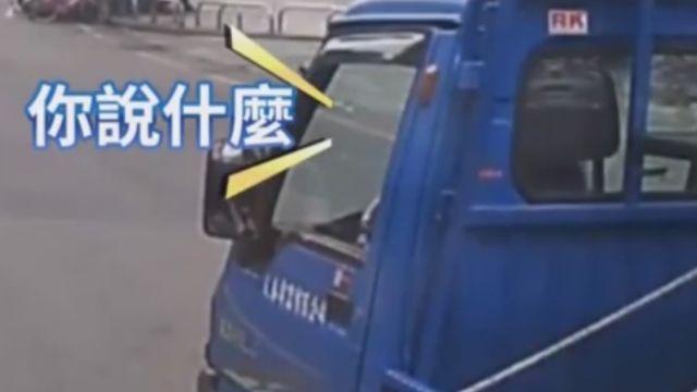 不滿前車開太慢 「攔車哥」路中擋車爆口角