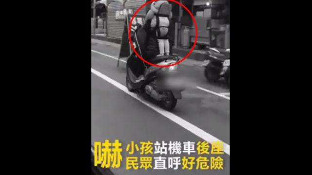 直擊騎士背帶綁童 網友批也太危險了!