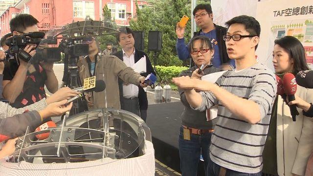 台灣產業新進!全球首輛無人三輪車亮相