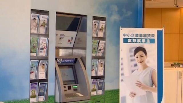 高雄偷不成! 嫌犯「B計畫」 台南搬走ATM