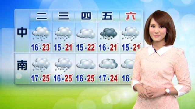 【2016/01/11】華南雲雨區東移!北東仍濕冷陰霾