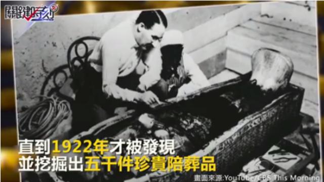 二戰飛機消失70年 竟完好如初!