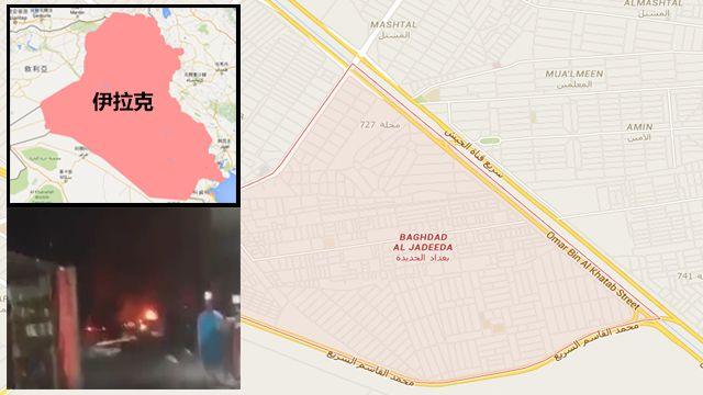 IS再發動! 巴格達購物商場遭恐攻