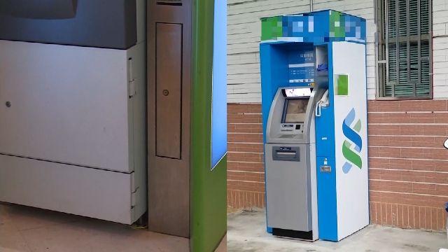全危險提款機!露天像販賣機 警諷「歡迎來搬錢?」