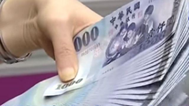 新台幣收33.667元 續創近7年新低