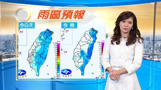 【2016/01/13】冷氣團+華南雲雨區 今全台雨 天氣濕冷