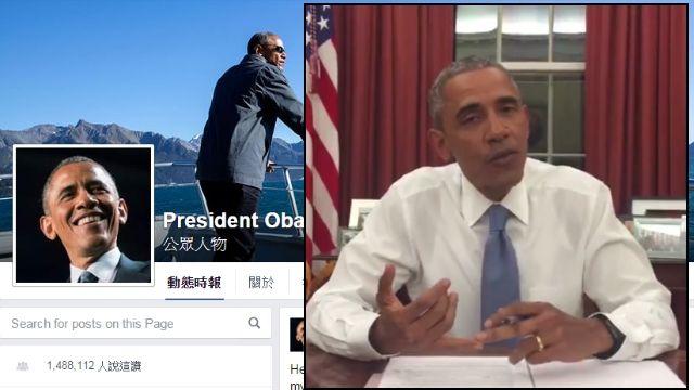 歐巴馬國情咨文  強調美國仍是世界強權!