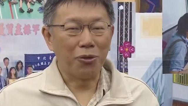 「可以死一死」 郝龍斌嗆告 柯文哲不道歉