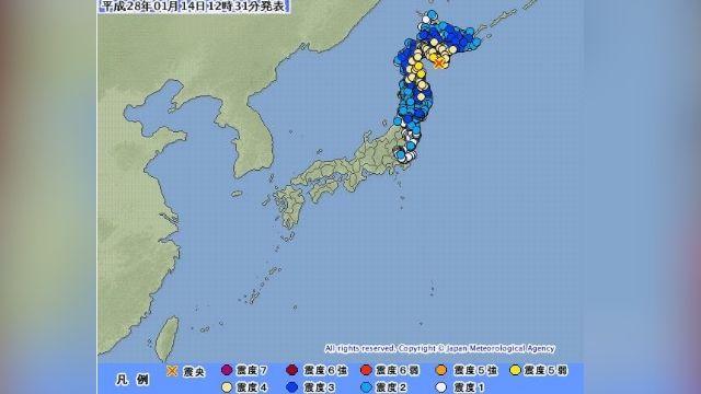 地震襲日本北海道外海 規模6.7