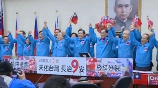 國民黨大團結 連戰、吳伯雄、馬英九同台催票