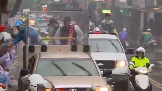 選舉倒數!警政署3萬人力 拉高維安層級