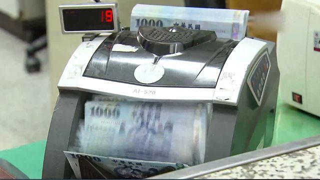 新台幣匯率收盤33.742元 重貶1.17角