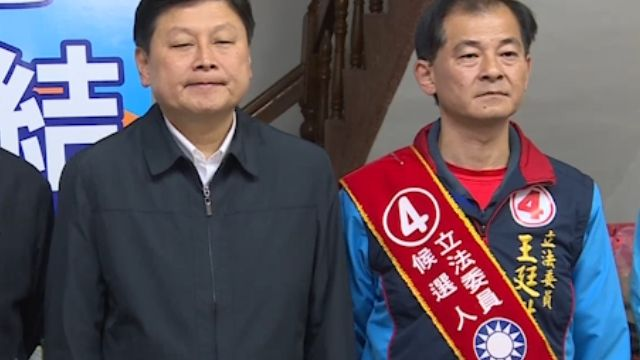 決戰! 國親團結挺王廷升 蕭美琴強打親和力