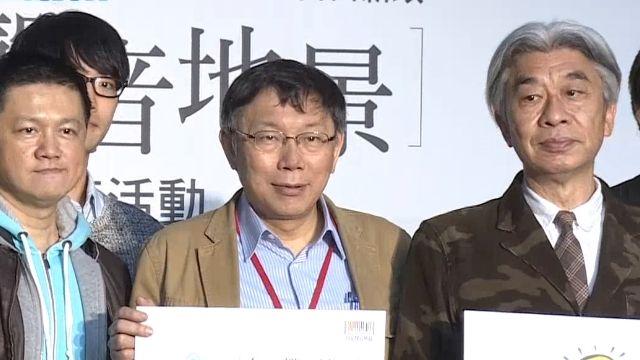 柯P內閣連環爆!心腹文化局長倪重華閃辭