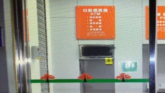 搬整台ATM偷400萬 一嫌落網一嫌在逃
