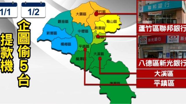 台南被偷ATM找到了! 嫌桃機落網 2共犯在逃
