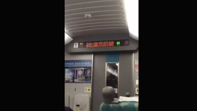 高鐵彰化站道岔訊號異常 部分列車延誤