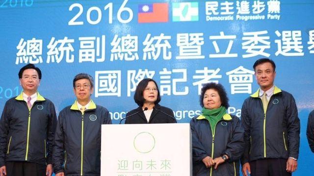 台灣首位女總統 外媒:比擬亞洲希拉蕊