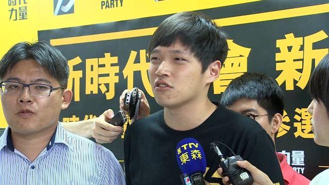 輔選失敗退黨?! 陳為廷PO文退出「時代力量」