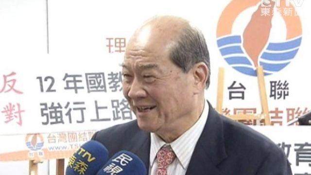 新國會台聯黨掛零 黃昆輝:辭黨主席