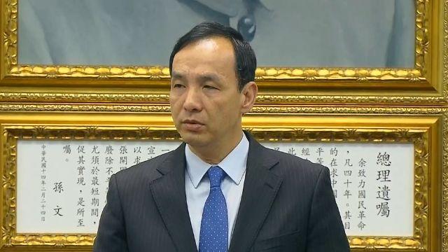 朱:敗軍之將須承擔 黃敏惠暫代黨主席