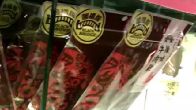 疑生產線交叉汙染 黑橋牌牛肉乾含豬成分