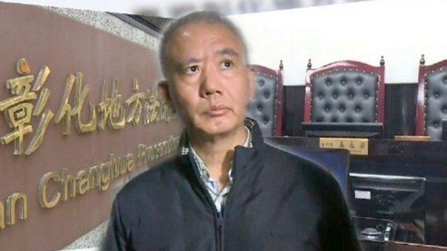 大統混油案涉逃漏稅 魏應充捐1億換緩刑