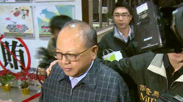 涉採購弊案 立院秘書長林錫山遭聲押