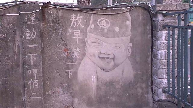 鐵刷畫牆成美圖 網友封「鳳山唐伯虎」