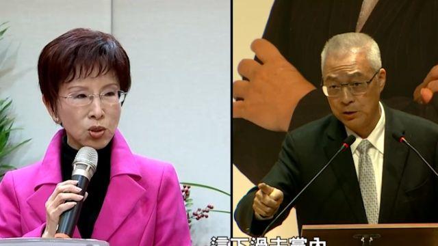 「願第一個彎下腰!」  洪秀柱宣布選黨主席