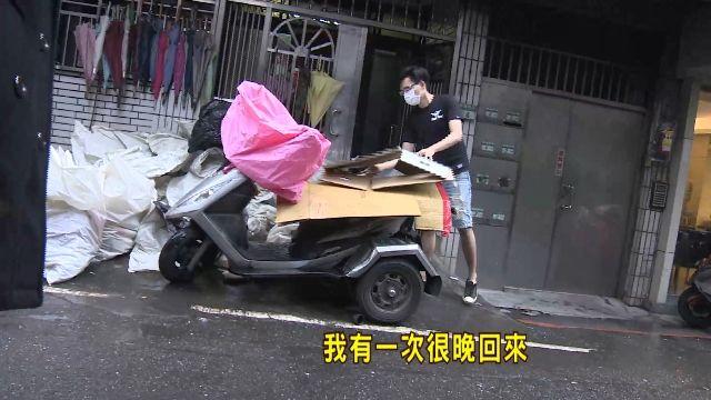 8旬嬤寒夜回收紙箱 慘遭研究生騎車撞亡