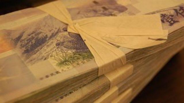 新年到鈔票換新衣!2月1日開始兌換