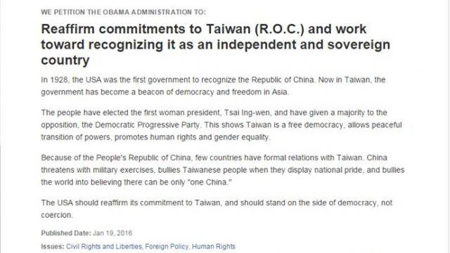 繼英國瑞典挪威後  美網友連署促白宮承認台灣