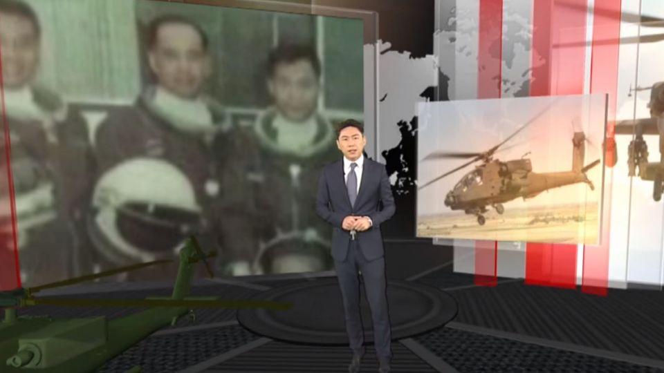 一場台美合作秘密飛官訓練 台灣啟示錄告訴你