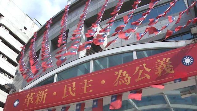 國民黨「去中國化」? 洪秀柱:莫忘歷史