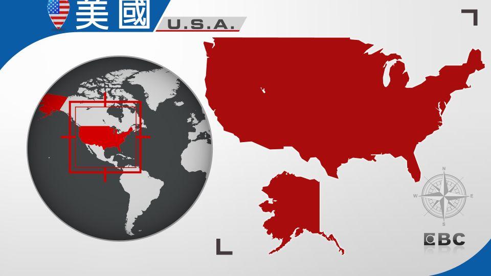 美國阿拉斯加強震 規模7.3