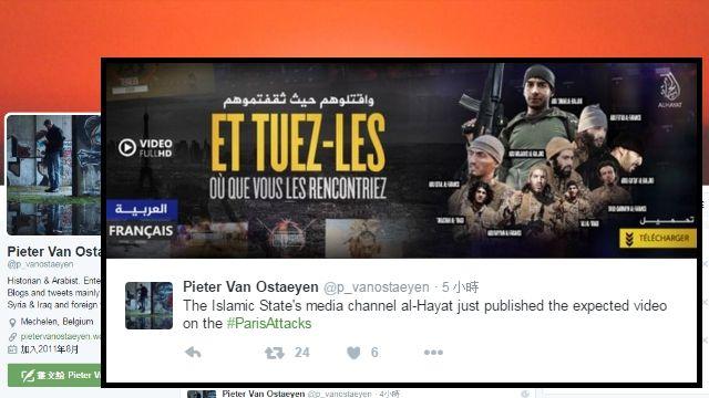 IS最新影片 誓啟更多殘忍恐攻