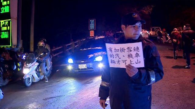 大批民眾趕上山賞雪景 陽金公路入夜仍塞